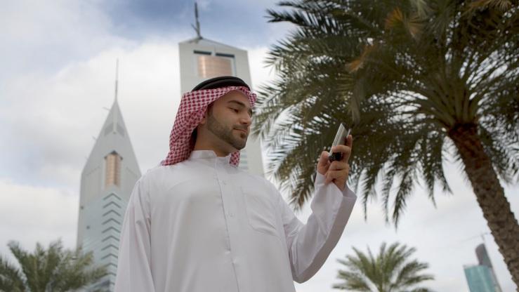 إنترنت مجاني في الدولة بمناسبة عيد الأضحى