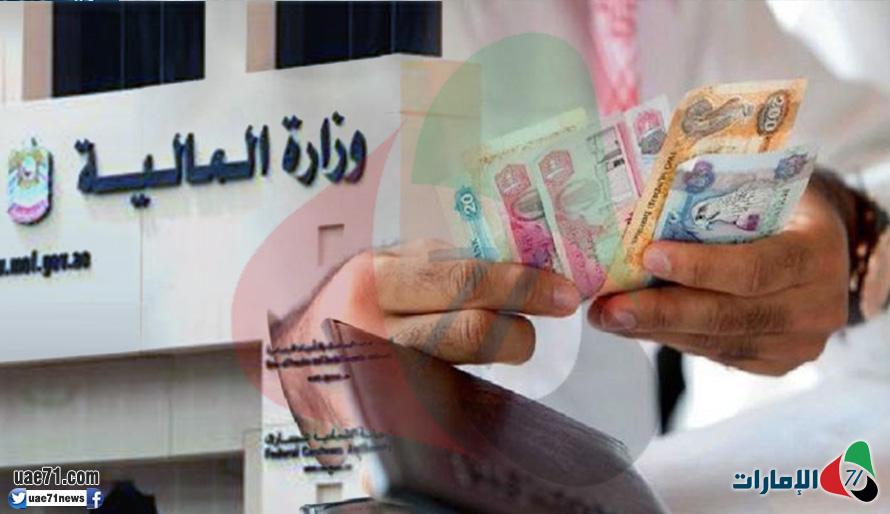 الضرائب..حلقة جديدة من سلسلة اللجوء لجيب المواطن لتعويض نقص الإيرادات