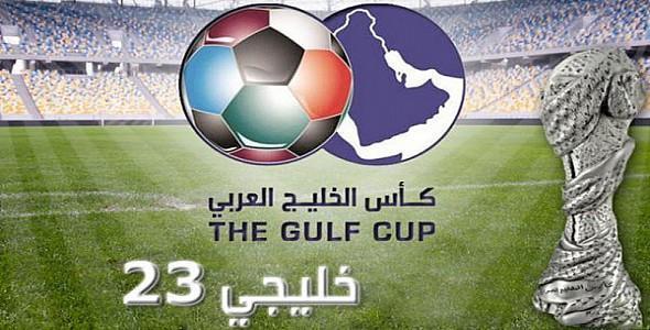 """عقوبات """"الفيفا"""" على الكويت تنقل """"خليجي 23"""" إلى قطر"""