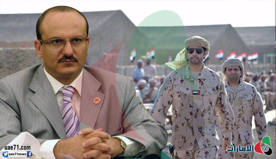 المخلوع صالح وأنصاره ينقلبون على الإمارات ويهددون مطاراتها