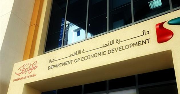 القمزي: الاقتصاد الإسلامي يضيّق الفجوة الاجتماعية ويحدّ من التفاوت