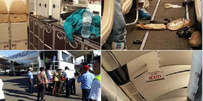 """رعب وصراخ وتكبير في طائرة """"الاتحاد"""" تعرضت لمطبات جوية (فيديو)"""