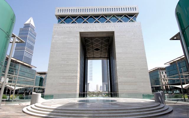 1648 شركة في «دبي المالي العالمي» بنمو %14