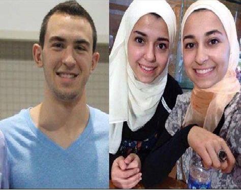 حماس تستنكر جريمة قتل الأسرة الفلسطينية بأمريكا