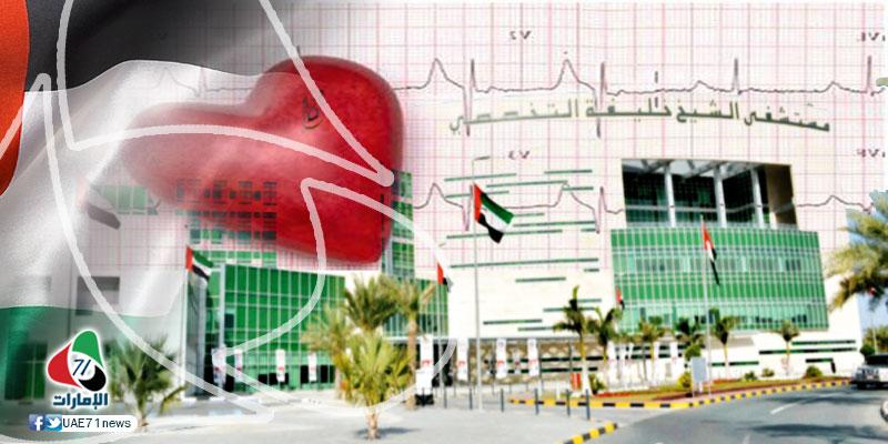 عشرات المصابين يوميا..هل تتحول من رأس الخيمة إلى إمارة مرضى القلب؟