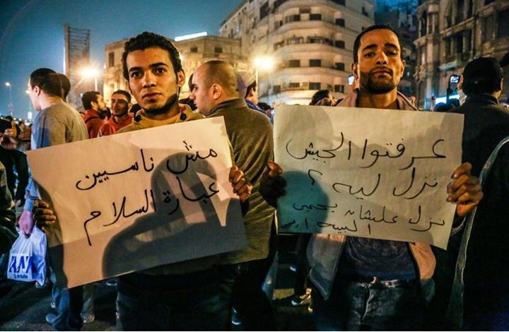 دعوات للتظاهر غداً في مصر احتجاجاً على تبرئة مبارك