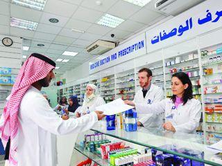 إنشاء هيئة اتحادية للرقابة الدوائية بكلفة 377 مليون درهم