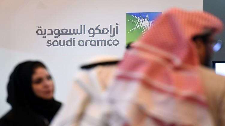 الرياض تستثمر 7 مليارات دولار في ماليزيا
