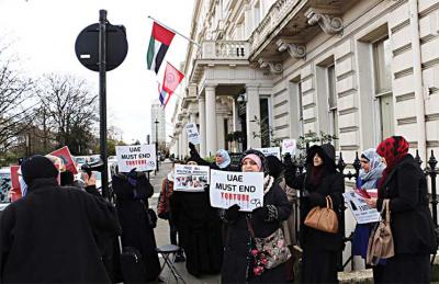 """""""القدس العربي"""": اتساع حملة """"الشقيقات الثلاث"""" الحقوقية في بريطانيا"""