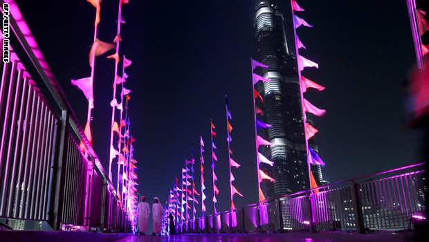 """"""" أملاك """" تعود لسوق دبي المالي الثلاثاء المقبل"""