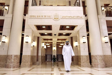 البنوك الأجنبية في الدولة ترفض تقديم تمويل أو قروض لشراء أسهم