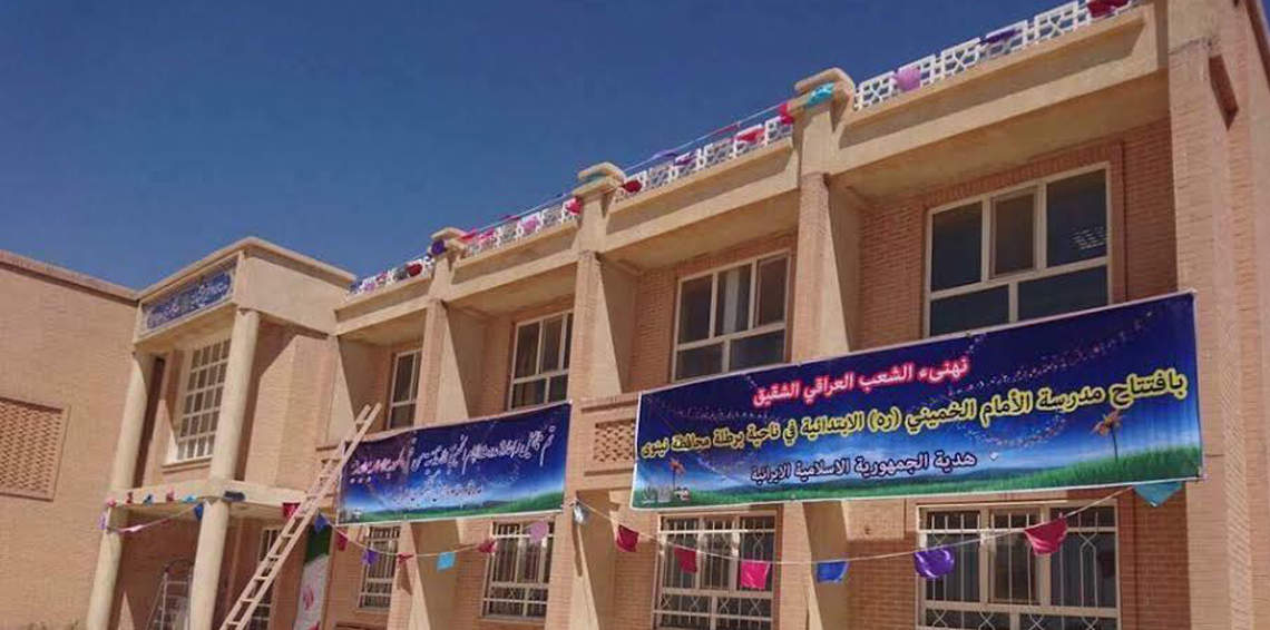 """لـ""""استفزاز"""" السنة في العراق.. إيران تفتتح مدرسة """"الخميني"""" في الموصل"""