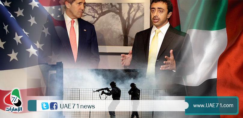 لماذا تتكتم الإمارات على الشراكة الأمريكية في مكافحة الإرهاب إعلاميا؟