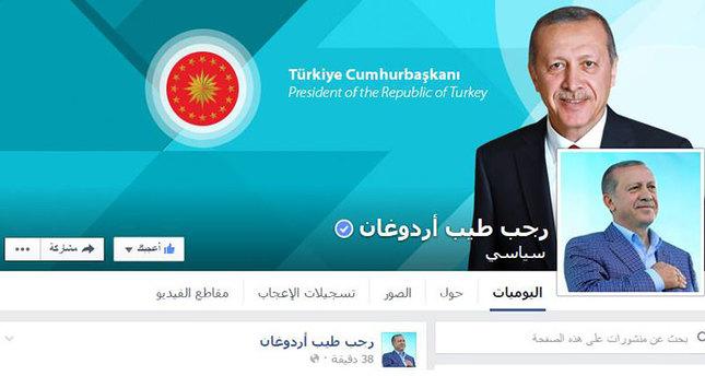 """أردوغان يطلق صفحة رسمية باللغة العربية على """"فيسبوك"""""""