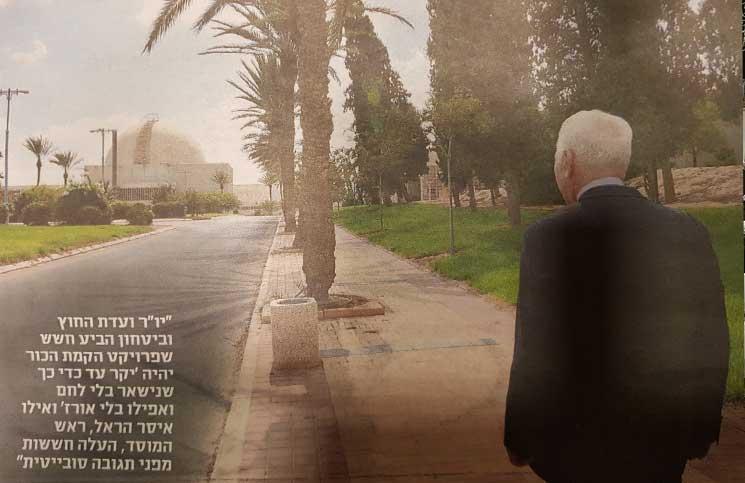بيريز: ديمونا ردع مصر عن إبادة إسرائيل وزرت عمّان بشوارب اصطناعية