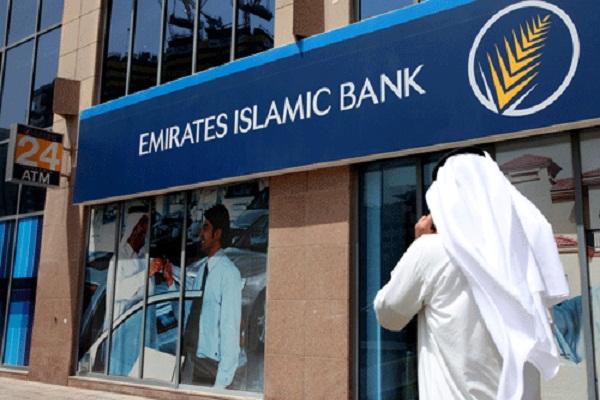 نمو المصارف الإسلامية الإماراتية يتراجع في 2017