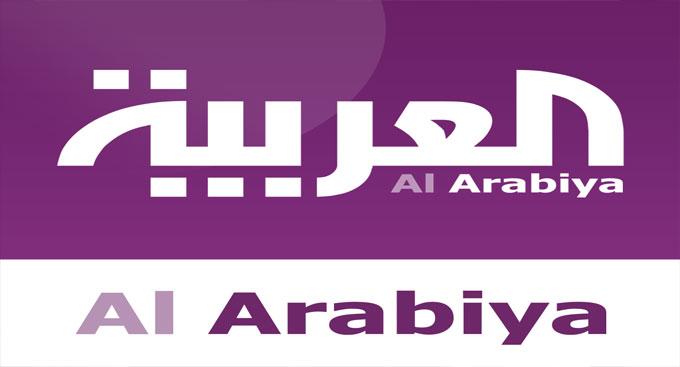 """ناشطون يستنكرون وصف """"العربية"""" نصارى مصر بـشهداء والجندي السعودي بـقتيل"""