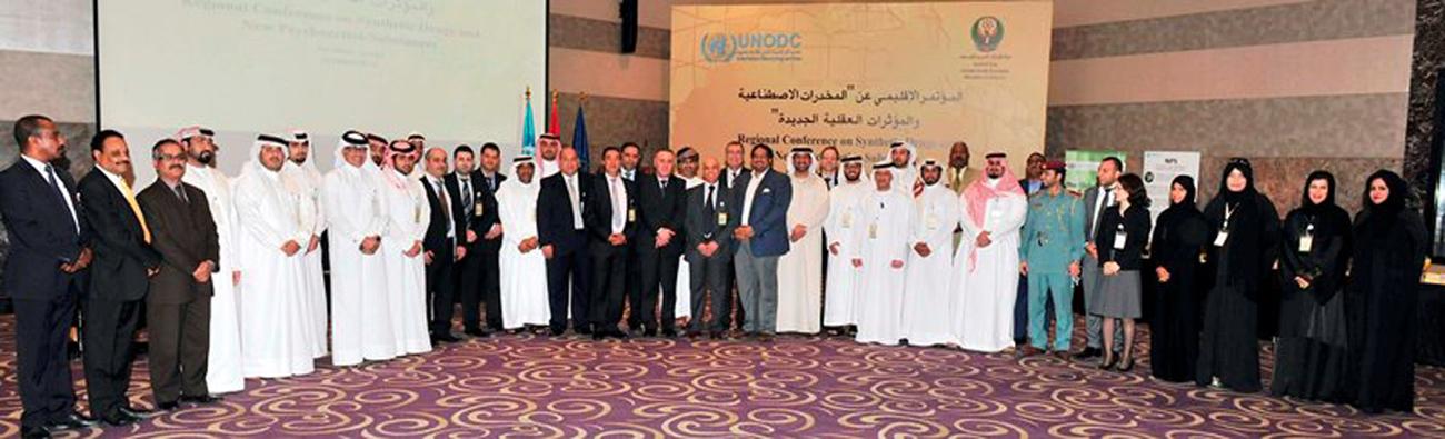 الإمارات تدعو إلى تعاون عربي للتصدي لآفة المخدرات
