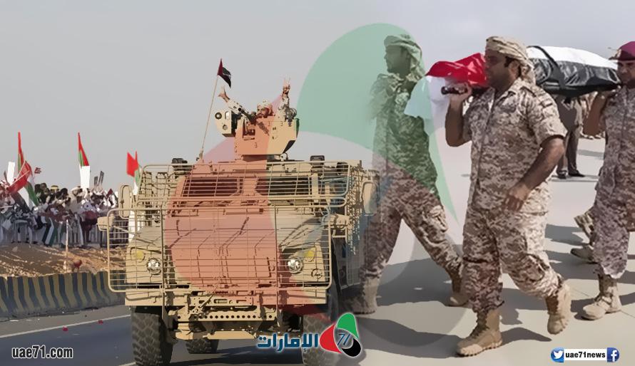ماذا استفادت قواتنا المسلحة من مشاركتها في حرب اليمن؟