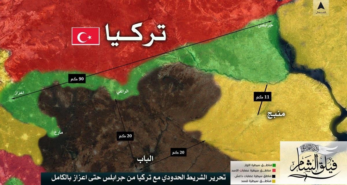 طرد تنظيم الدولة والانفصاليين الأكراد من طول الشريط الحدودي مع تركيا