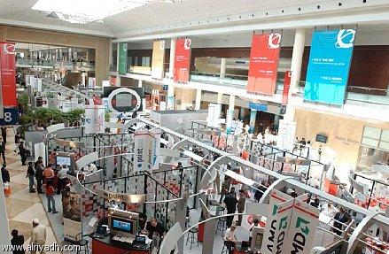 توقعات بنمو سوق تكنولوجيا المعلومات في الإمارات 8%