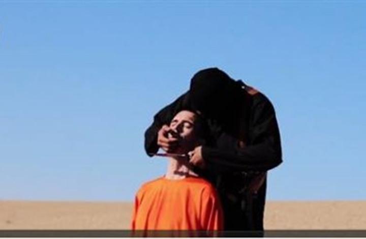 تنظيم الدولة يقطع رأس الرهينة البريطاني ديفيد هينز
