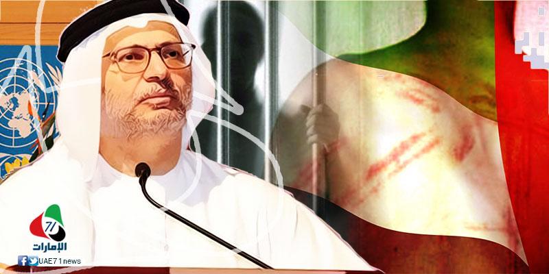الإمارات تسلم تقريرها الأولي حول مناهضة التعذيب قريبا!