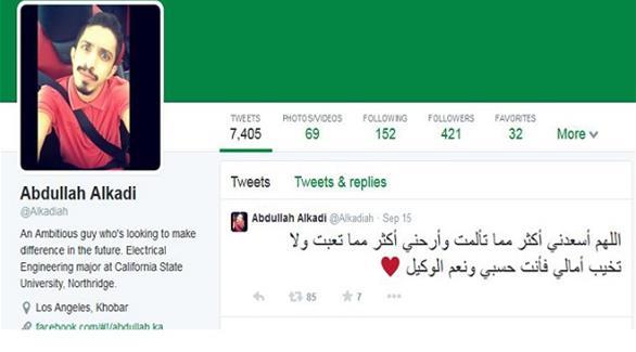 والد المبتعث السعودي المقتول يطالب بالقصاص من القاتل