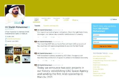 """محمد بن راشد على """"تويتر"""": نسعى لتقديم إسهامات معرفية للبشرية"""