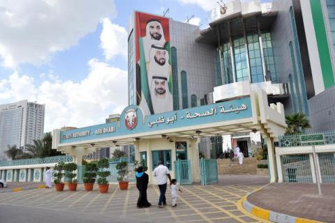 الصحة توضح ملابسات وفاة سيدة نيجيرية كانت مسافرة عبر مطار أبوظبي