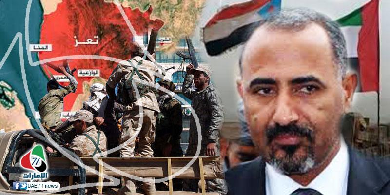هل تدعمه أبوظبي.. الزبيدي يعلن انقلابا على حكومة هادي في عدن؟
