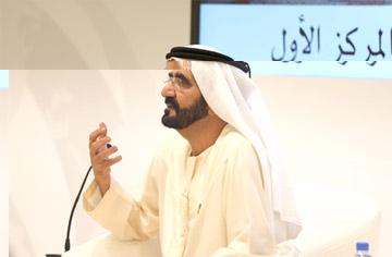 محمد بن راشد: إنجازات دبي لا تنسب إلى الحظ
