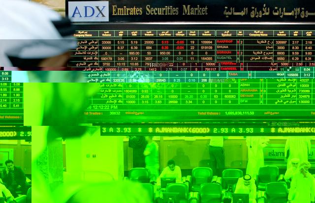 """الإمارات تطلق """"السوق الثانية"""" للأوراق المالية للشركات"""