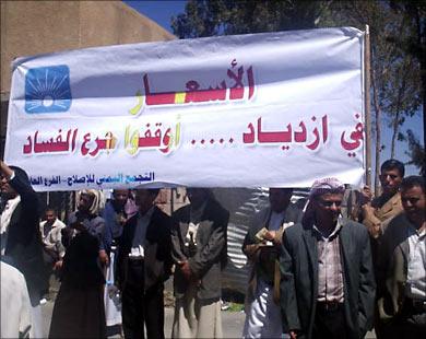 الحكومة اليمنية ترفع أسعار الوقود