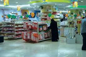 ارتفاع التضخم في الإمارات 2,4 %