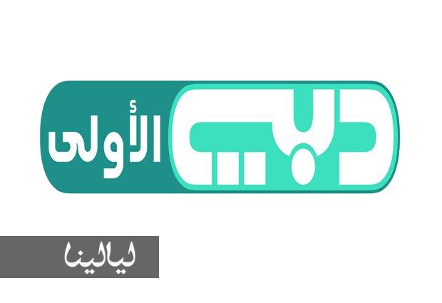 «تلفزيون دبي» يقرر وقف برنامج «الملكة».. أحلام