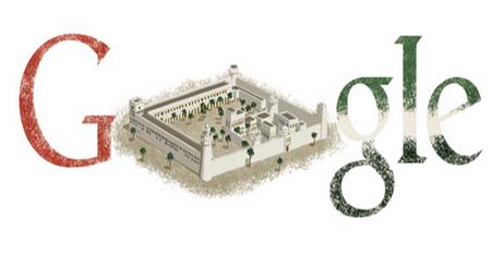 """""""غوغل"""" يشارك الدولة احتفالاتها باليوم الوطني"""