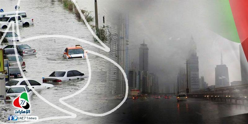"""الإمارات في عين """"العاصفة"""".. أول تحدي تتعثر به حكومة المستقبل"""