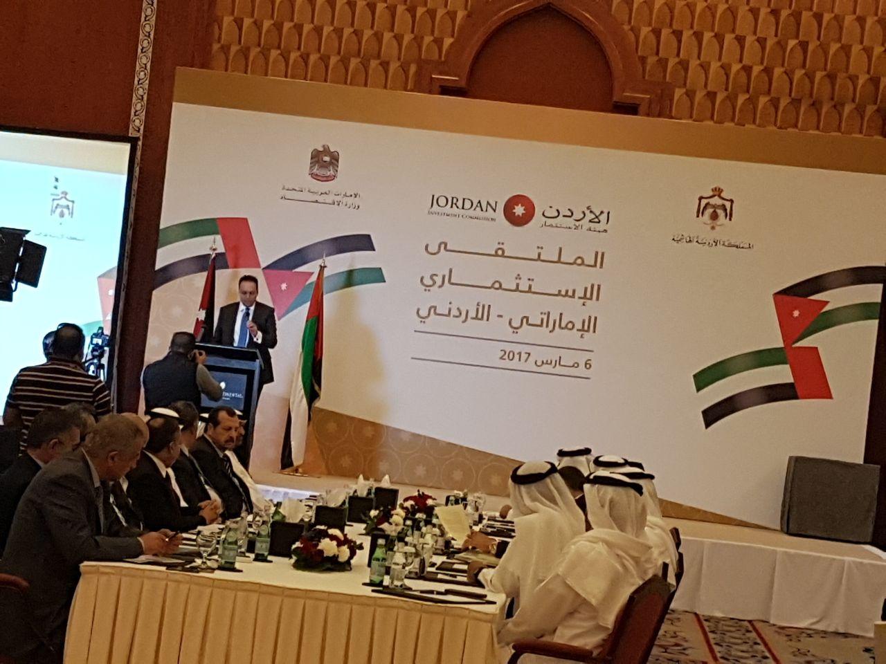 87 مليار دولار استثمارات الإمارات الخارجية حول العالم