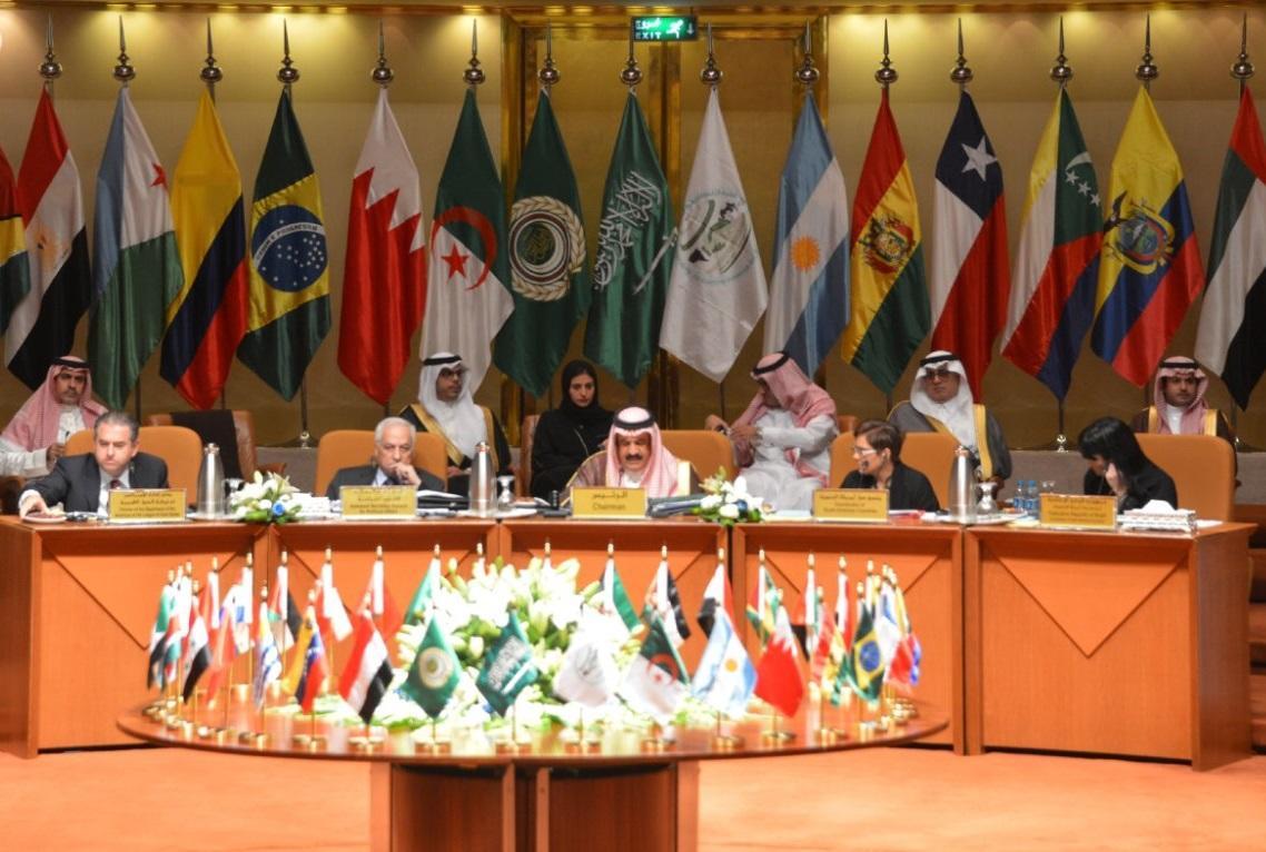 قمة الدول العربية والأمريكية الجنوبية تنطلق اليوم في الرياض