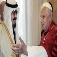 """النمسا تلوح بالانسحاب من """"حوار بين الأديان"""" تموله السعودية"""