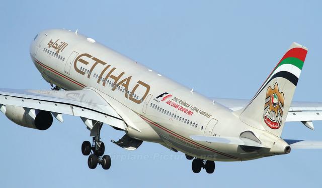 الاتحاد للطيران تستحوذ على 33 % من شركة سويسرية وتنفي السيطرة