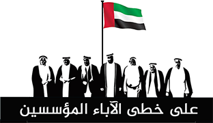 الامارات