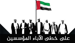 الإمارات 2019 ما بين أبوظبي وإسرائيل أعمق من تطبيع وأخطر من علاقات 3 4